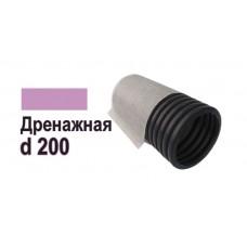 Труба ПНД дренажная однослойная d200 с перф. в М-100-фильтре