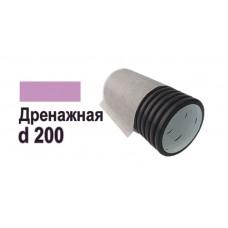 Труба ПНД дренажная двухслойная d200 с перфорацией в Typar-фильтре