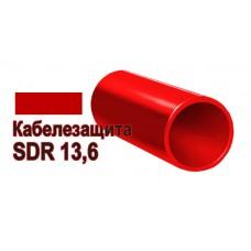 Труба кабелезащиты D 90 мм SDR 13,6