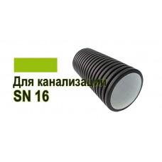 Двухслойная гофрированная труба ПНД Корсис D 110 мм, SN16 для канализации