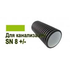 Двухслойная гофрированная труба ПНД Корсис D 110 мм, SN8 +/- 1 для канализации