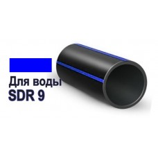 Труба ПНД D 250 мм SDR 9 для холодной воды